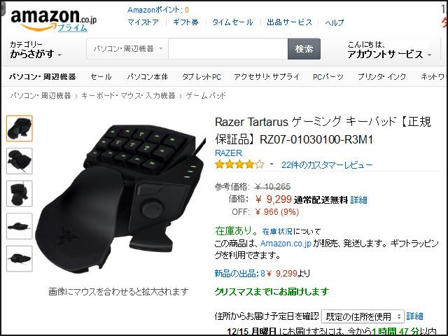 Amazon_WinterSale_16.jpg
