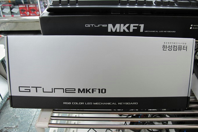 GTune_MKF10_RGB_02.jpg
