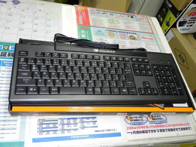 Mouse-Keyboard1410_04.jpg