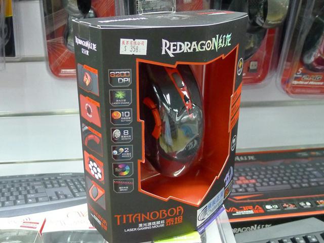 Redragon_Mouse_03.jpg