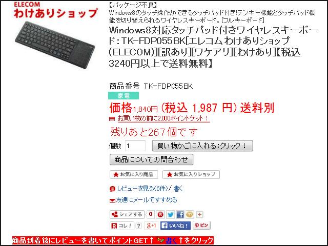 TK-FDP055BK_12.jpg