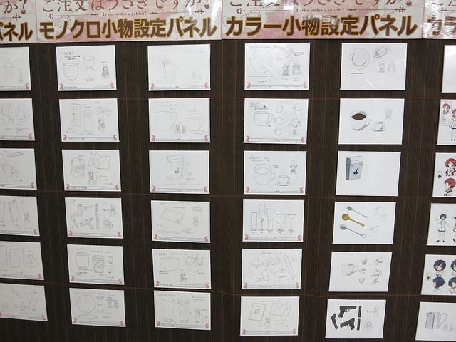 gochiusa_animate_08.jpg