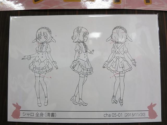 gochiusa_animate_12.jpg
