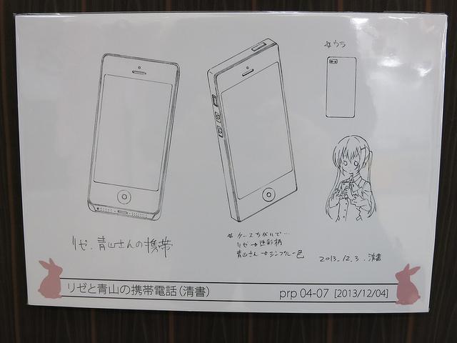 gochiusa_animate_13.jpg