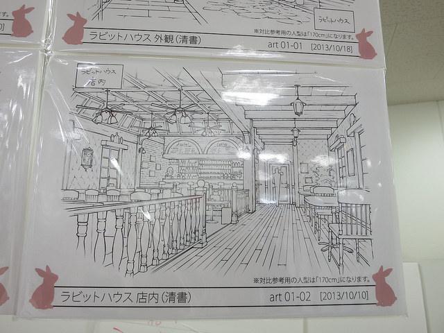 gochiusa_animate_17.jpg
