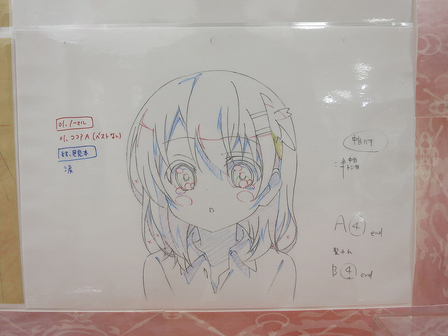 gochiusa_animate_20.jpg