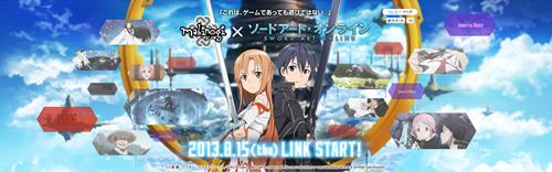 SAO - 「ソードアート・オンライン」タイアップ! | マビノギ公式 - Mozilla Firefox