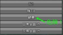 メニュー ユイ 瞬き 3