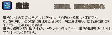 説明 2013-09-14 転生 5