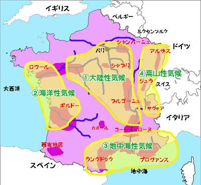 日本 日本地図 覚える : フランスワイン地図(気候編)