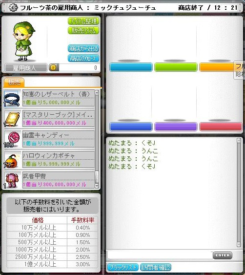 Maple131128_032325.jpg
