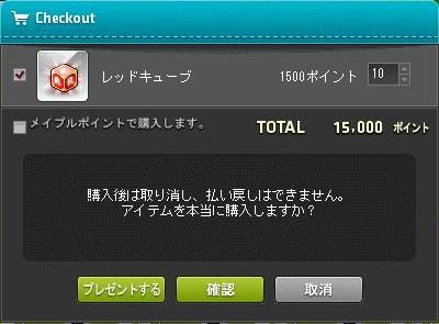 Maple131128_145245.jpg