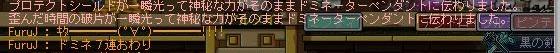 Maple131129_002610.jpg
