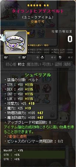 Maple131130_151137.jpg