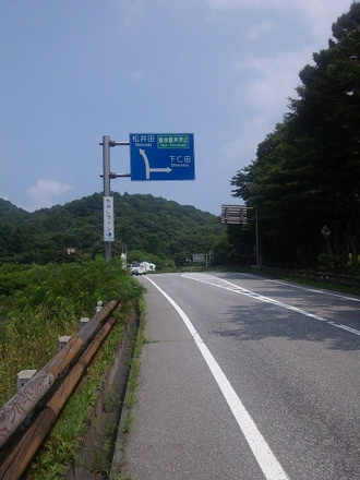 20130813_kiro.jpg