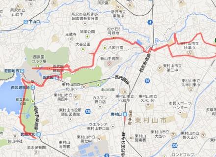 20130824_tamako-log.jpg