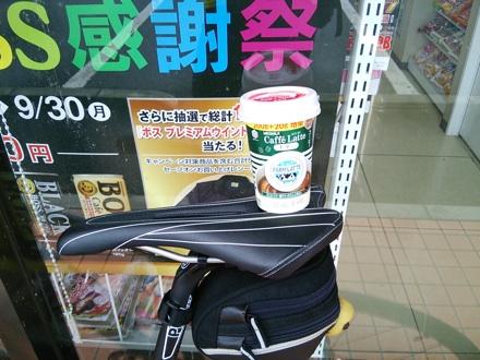 20130907_cafe.jpg