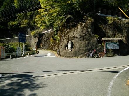 20131013_fujikura.jpg
