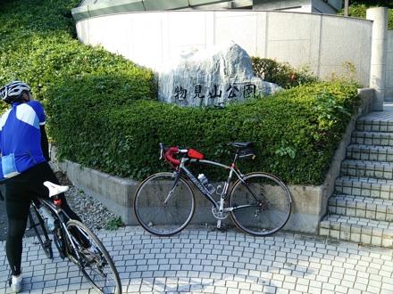 20131014_monomiyama.jpg