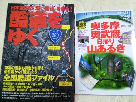 20131019_books.jpg