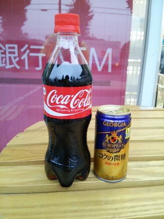 20131109_cola.jpg
