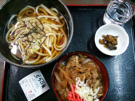 20131109_lunch.jpg