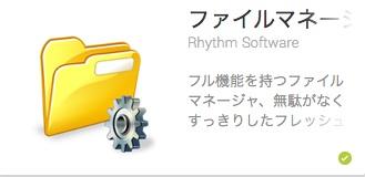 file-manager.jpg