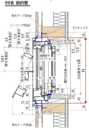 window_yokosube-3.jpg