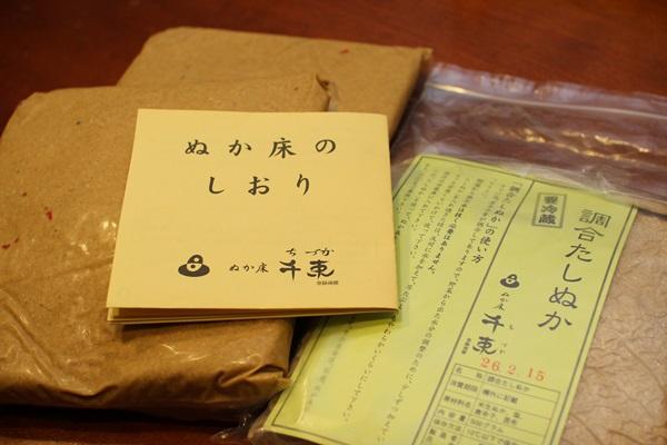 toshi131022-01.jpg