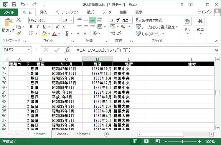 20141110184808.jpg