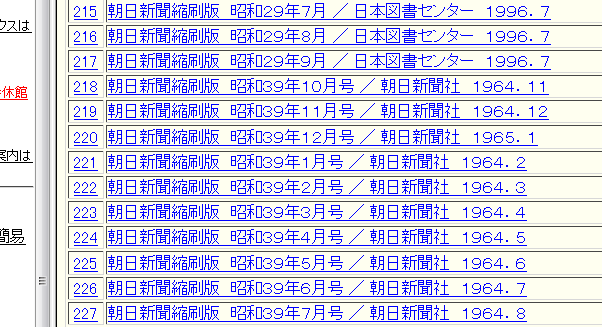 20141110184809.png