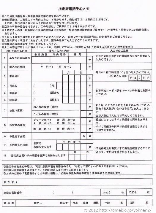 https://blog-imgs-61.fc2.com/y/o/h/yohnen3/blog_import_529cef502be99.jpg