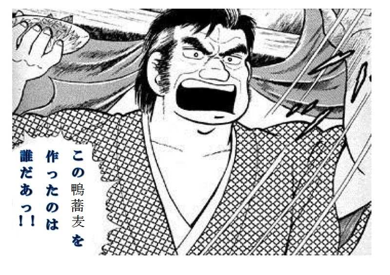 kaibarayuzan004.jpg