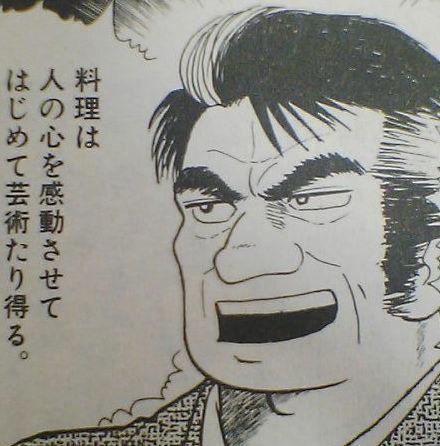 kaibarayuzan016.jpg