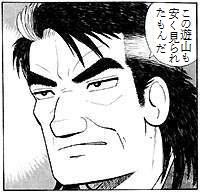 kaibarayuzan018.jpg
