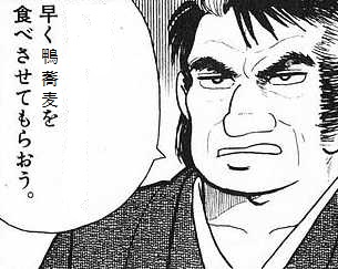 kaibarayuzan019.jpg