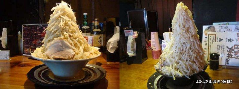 omachijiro1-001.jpg