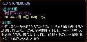 201310071905490c3.jpg