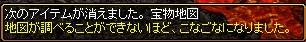 20131031010658230.jpg