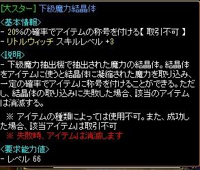 20131031010715baf.jpg