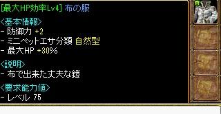 20131031011150b7c.jpg