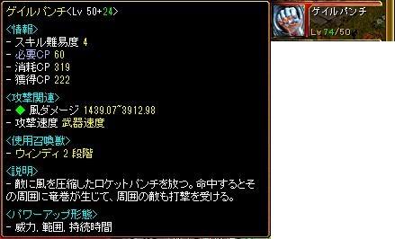 20130419213246d07.jpg