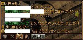201304220032367ea.jpg