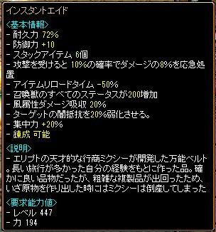 2013051114443213b.jpg