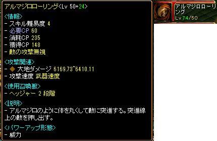 20130525183524222.jpg