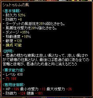201305292053309b7.jpg