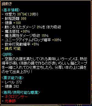 201306060139496a4.jpg