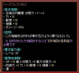 20130613184139e81.jpg