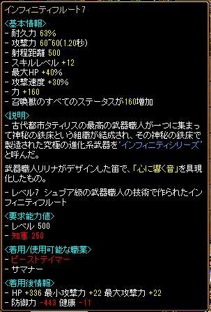 20130621134030bbb.jpg
