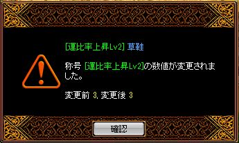 20130621134032ae0.jpg